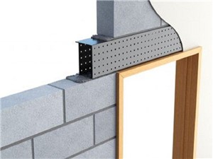 Catnic Standard Box Lintel [900mm]